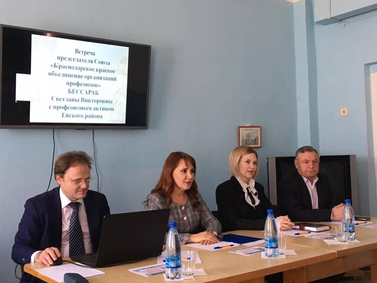 Депутат Госдумы встретилась с жителями Ейска