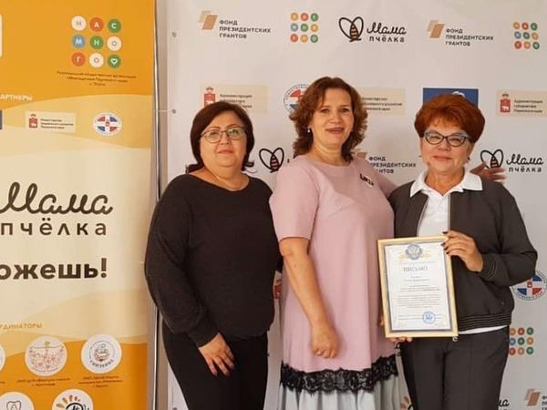 Форум «Мама-пчелка» прошел в Краснодаре
