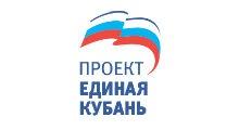 «Единая Кубань» Информационный партийный портал»